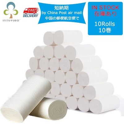 10 Rolls/Lot Fast Shipping Toilet Roll Paper 4 Layers Home Bath Toilet Roll Paper Primary Wood Pulp Toilet Paper Tissue Roll GYH_2