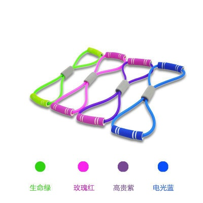 8 Word Fitness Rope Yoga Fitness Resistance Chest Expander Rope Workout Muscle Fitness Rubber Elastic Bands Gym Sports Exercise_7